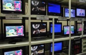 Televisiones en tienda